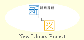 NewLibraryProject