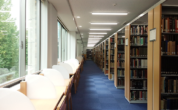 Graduate School of Education / Faculty of Education Library